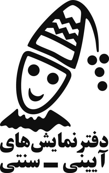 فراخوان نوزدهمین جشنواره نمایشهای آیینی و سنتی منتشر شد   لینک : https://asarart.ir/Atelier/?p=3951   کانال رسمی باشگاههای تخصصی اثرهنری(آتلیه اثرهنری) ـ @AsarArtAtelier