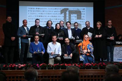 برگزیدگان شانزدهمین تصویر سال معرفی شدند لینک : https://asarart.ir/Atelier/?p=5703 👇 سایت : AsarArt.ir/Atelier اینستاگرام : instagram.com/AsarArtAtelier تلگرام : @AsarArtAtelier 👆