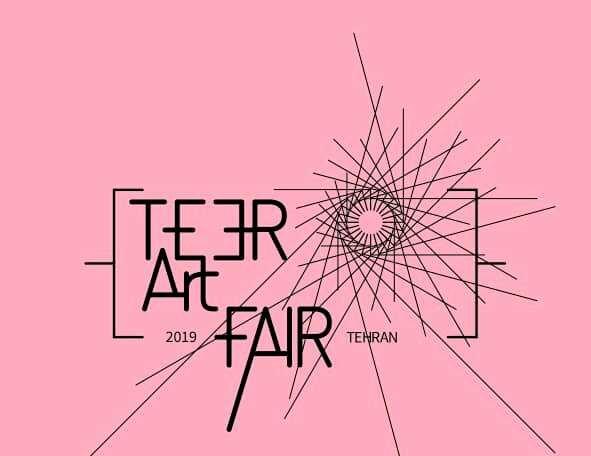 جزئیات برگزاری «تیر آرت» با حضور ۱۹ گالری لینک : https://asarart.ir/Atelier/?p=6657 👇 سایت : AsarArt.ir/Atelier اینستاگرام : instagram.com/AsarArtAtelier تلگرام : @AsarArtAtelier 👆
