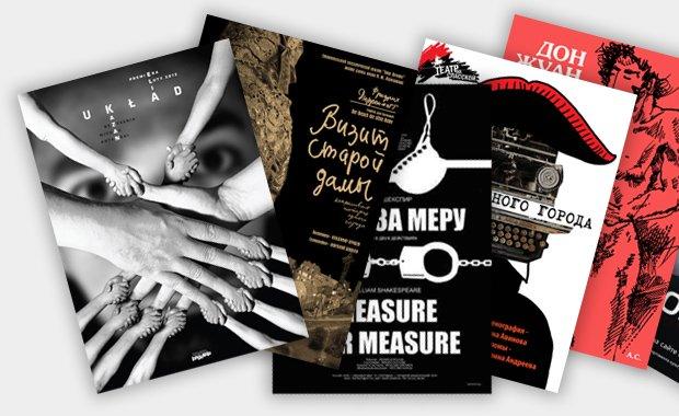 چهارمین رقابت بین المللی پوستر تئاتر اوکراین لینک : https://asarart.ir/Atelier/?p=8599 👇 سایت : AsarArt.ir/Atelier اینستاگرام : instagram.com/AsarArtAtelier تلگرام : @AsarArtAtelier 👆