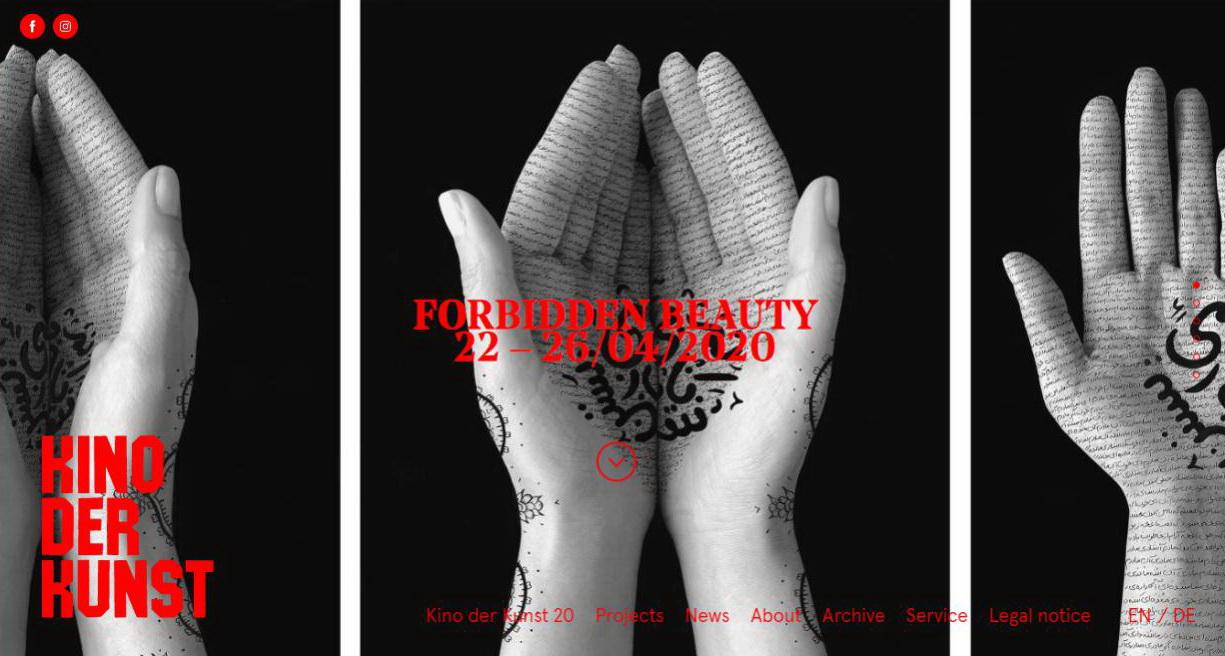 فراخوان جشنواره هنری KINO DER KUNST لینک : https://asarart.ir/Atelier/?p=8621 👇 سایت : AsarArt.ir/Atelier اینستاگرام : instagram.com/AsarArtAtelier تلگرام : @AsarArtAtelier 👆