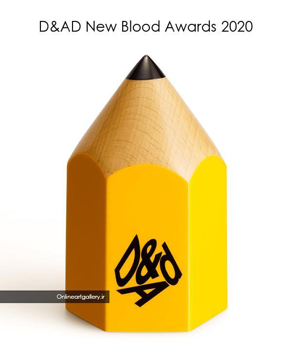 Photo of فراخوان جوایز D&AD New Blood