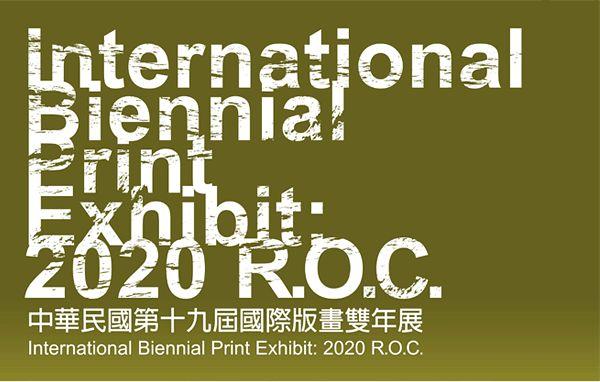 تصویر نمایشگاه بین المللی چاپ دوسالانه R.O.C