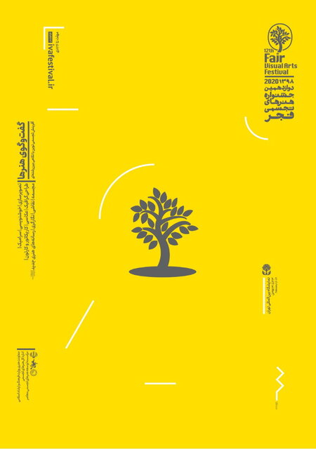 داوران بخش سرامیک و کاریکاتور جشنواره تجسمی فجر اعلام شد لینک : https://asarart.ir/Atelier/?p=10085 👇 سایت : AsarArt.ir/Atelier اینستاگرام : instagram.com/AsarArtAtelier تلگرام : @AsarArtAtelier 👆