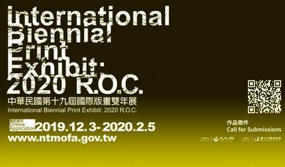 تصویر فراخوان دوسالانه بینالمللی چاپ تایوان