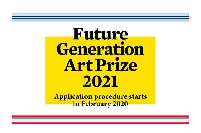 تصویر جایزه بزرگ هنری نسل آینده ۲۰۲۰