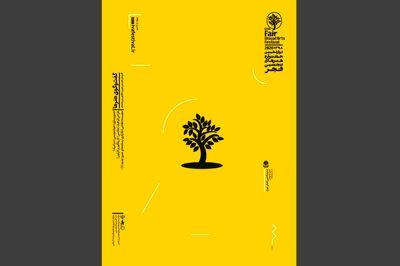 اسامی داوران بخش طوبای زرین جشنواره تجسمی فجر لینک : https://asarart.ir/Atelier/?p=10457 👇 سایت : AsarArt.ir/Atelier اینستاگرام : instagram.com/AsarArtAtelier تلگرام : @AsarArtAtelier 👆
