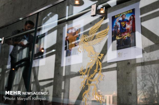 Photo of داوران بخش مسابقه تبلیغات سینمای ایران «فجر ۳۸» معرفی شدند