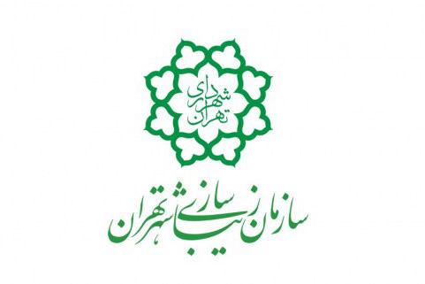 Photo of فراخوان طراحی نماد حجمی میدان قیام