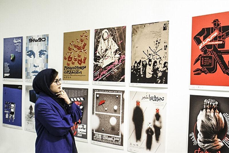طراحان پوستر عضو خانواده هنرهای نمایشی شدهاند لینک : https://asarart.ir/Atelier/?p=11017 👇 سایت : AsarArt.ir/Atelier اینستاگرام : instagram.com/AsarArtAtelier تلگرام : @AsarArtAtelier 👆