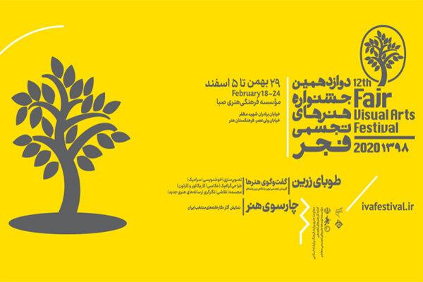 نگاه و منظر در نقاشی سنتی ایران بررسی می شود لینک : https://asarart.ir/Atelier/?p=11698 👇 سایت : AsarArt.ir/Atelier اینستاگرام : instagram.com/AsarArtAtelier تلگرام : @AsarArtAtelier 👆