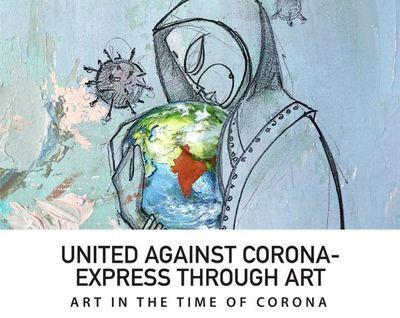 """تصویر فراخوان بینالمللی """"هنر در زمان شیوع کرونا"""""""