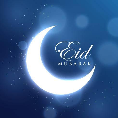 عید فطر مبارک ـ Eid Mubarak لینک : https://asarartmagazine.ir/?p=15442 👇€ سایت : AsarArtMagazine.ir اینستاگرام : instagram.com/AsarArtMagazine تلگرام :  t.me/AsarArtMagazine 👆