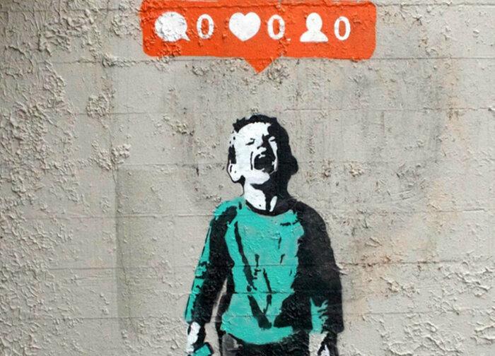 «بنکسی» کیست؟ لینک : https://asarartmagazine.ir/?p=14274 👇 سایت : AsarArtMagazine.ir اینستاگرام : instagram.com/AsarArtMagazine تلگرام : t.me/AsarArtMagazine 👆