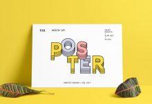 Photo of ۱۰ نکته برای طراحی پوستر اصولی