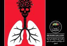 برگزیدگان جشنواره ملی کرونا کهگیلویه و بویر احمد معرفی شدند لینک : https://asarartmagazine.ir/?p=15278 👇 سایت : AsarArtMagazine.ir اینستاگرام : instagram.com/AsarArtMagazine تلگرام : t.me/AsarArtMagazine 👆