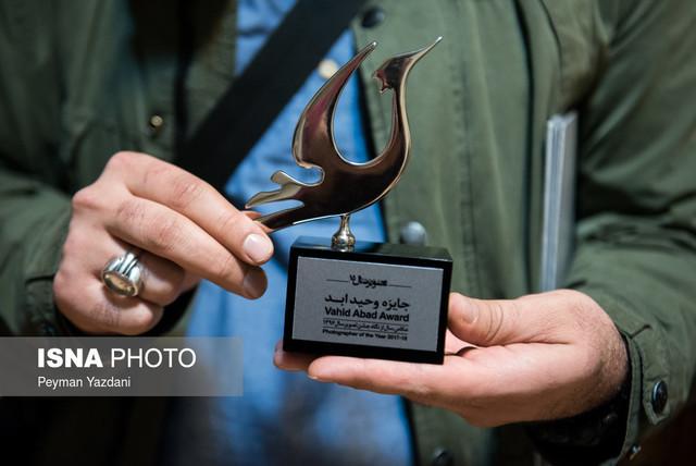تصویر سال برگزیدگانش را معرفی کرد لینک : https://asarartmagazine.ir/?p=17043 👇 سایت : AsarArtMagazine.ir اینستاگرام : instagram.com/AsarArtMagazine کانال تلگرام : t.me/AsarArtMagazine 👆