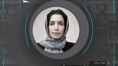 Photo of وبینارهای «درباره عکاسی» با حضور الهه عبدالهآبادی ـ قسمت دوم