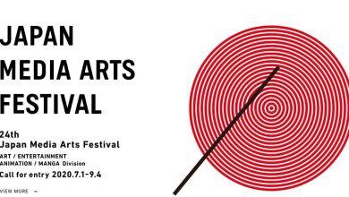 تصویر ۲۴ امین دوره مسابقه هنرهای رسانه ای ژاپن