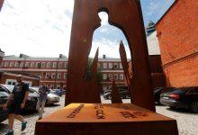 Photo of تندیس یادبود مأموران پیک دوران قرنطینه در مسکو