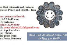 اولین جشنواره بین المللی کارتون صلح و سلامت لینک : https://asarartmagazine.ir/?p=17160 👇 سایت : AsarArtMagazine.ir اینستاگرام : instagram.com/AsarArtMagazine کانال تلگرام : t.me/AsarArtMagazine 👆