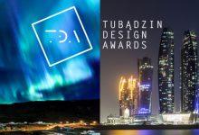 فراخوان جوایز طراحی Tubądzin ۲۰۲۰ لینک : https://asarartmagazine.ir/?p=17262 👇 سایت : AsarArtMagazine.ir اینستاگرام : instagram.com/AsarArtMagazine تلگرام : t.me/AsarArtMagazine 👆