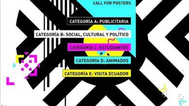 Photo of بینال پوستر اکوادور اسامی هنرمندان راهیافته را منتشر کرد