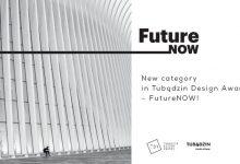 فراخوان رقابت طراحی داخلی tub dzin لینک : https://asarartmagazine.ir/?p=17244 👇 سایت : AsarArtMagazine.ir اینستاگرام : instagram.com/AsarArtMagazine تلگرام : t.me/AsarArtMagazine 👆