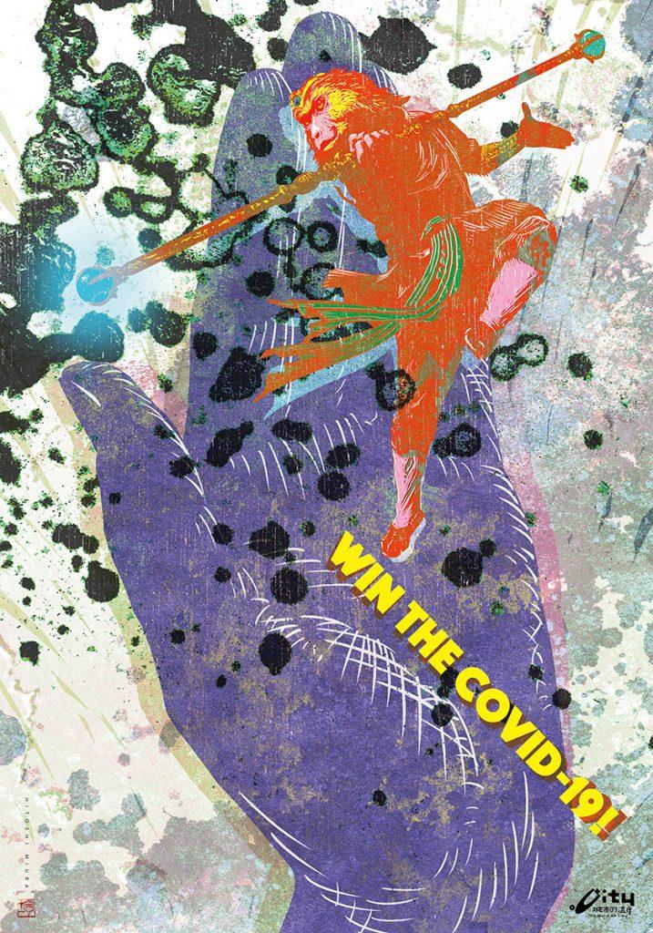 معرفی و آثار هیتوشی میورا لینک : https://asarartmagazine.ir/?p=18399 👇 سایت : AsarArtMagazine.ir اینستاگرام : instagram.com/AsarArtMagazine تلگرام : t.me/AsarArtMagazine 👆
