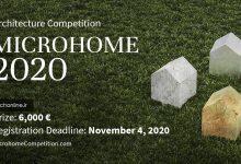 Photo of رقابت معماری MICROHOME ۲۰۲۰
