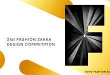 مسابقه طراحی فشن ژاپن ZAKKA لینک : https://asarartmagazine.ir/?p=18379 👇 سایت : AsarArtMagazine.ir اینستاگرام : instagram.com/AsarArtMagazine تلگرام : t.me/AsarArtMagazine 👆