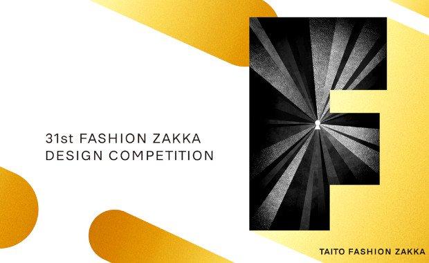 تصویر مسابقه طراحی فشن ژاپن ZAKKA