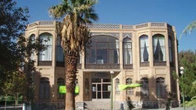 تصویر اعتراض به تملک خانه هنرمندان اصفهان توسط بنیاد شهید