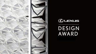 Photo of مسابقه طراحی محصول شرکت لکسوس ۲۰۲۱