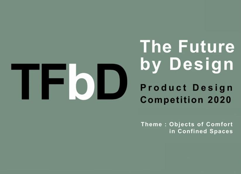 """فراخوان مسابقه طراحی محصول """" Future By Design """" منتشر شد لینک : https://asarartmagazine.ir/?p=17863 👇 سایت : AsarArtMagazine.ir اینستاگرام : instagram.com/AsarArtMagazine تلگرام :  t.me/AsarArtMagazine 👆"""