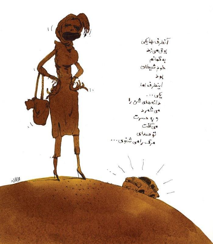 معرفی و آثار مسعود شجاعی طباطبایی لینک : https://asarartmagazine.ir/?p=18712 👇 سایت : AsarArtMagazine.ir اینستاگرام : instagram.com/AsarArtMagazine تلگرام : t.me/AsarArtMagazine 👆
