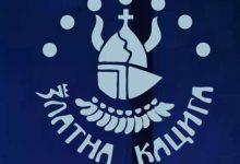 بیست و نهمین مسابقه بینالمللی کارتون کلاه خود طلایی صربستان 2021 لینک : https://asarartmagazine.ir/?p=19521 👇 سایت : AsarArtMagazine.ir اینستاگرام : instagram.com/AsarArtMagazine تلگرام : t.me/AsarArtMagazine 👆