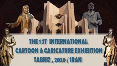 اولین نمایشگاه بینالمللی کاریکاتور تبریز لینک : https://asarartmagazine.ir/?p=19767 👇 سایت : AsarArtMagazine.ir اینستاگرام : instagram.com/AsarArtMagazine تلگرام : t.me/AsarArtMagazine 👆