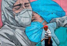 Photo of نقاشیهای دیواری دوران کرونا