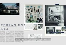 Photo of معماری ایران زیر ذرهبین دوموس