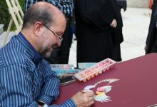 Photo of پرویز  اسکندرپور خرمی درگذشت