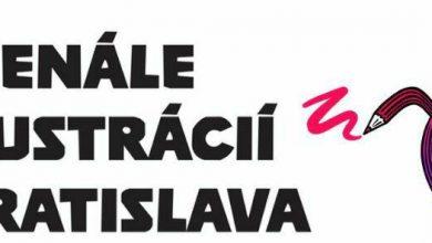 Photo of فراخوان بیست و هشتمین دوره دوسالانه بینالمللی تصویرگری براتیسلاوا ۲۰۲۱