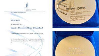 Photo of مدال طلای وایپو، به خسرو آواز ایران تعلق گرفت