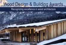 فراخوان رقابت طراحی و ساختمان سازی با چوب ۲۰۲۰ لینک : https://asarartmagazine.ir/?p=20421 👇 سایت : AsarArtMagazine.ir اینستاگرام : instagram.com/AsarArtMagazine تلگرام : t.me/AsarArtMagazine 👆
