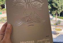 نمایشگاه «ممیز، هنر به مثابه حرفه» افتتاح شد لینک : https://asarartmagazine.ir/?p=20858 👇 سایت : AsarArtMagazine.ir اینستاگرام : instagram.com/AsarArtMagazine تلگرام : t.me/AsarArtMagazine 👆