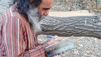 نقاشی آزاد، نگاهی به وضعیت آموزش هنر لینک : https://asarartmagazine.ir/?p=20414 👇 سایت : AsarArtMagazine.ir اینستاگرام : instagram.com/AsarArtMagazine تلگرام : t.me/AsarArtMagazine 👆