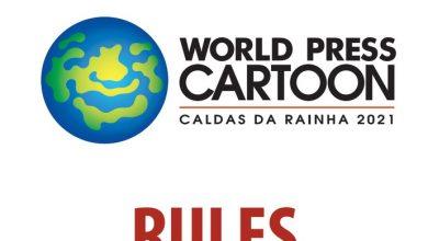 مسابقه سازمان جهانی کارتون مطبوعاتی، پرتغال،۲۰۲۱ فراخوان داد لینک : https://asarartmagazine.ir/?p=21765 👇 سایت : AsarArtMagazine.ir اینستاگرام : instagram.com/AsarArtMagazine تلگرام : t.me/AsarArtMagazine 👆
