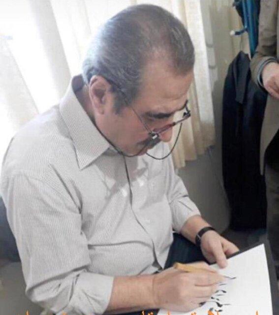 حسین درخشان خوشنویس همدانی دار فانی را وداع گفت لینک : https://asarartmagazine.ir/?p=21434 👇 سایت : AsarArtMagazine.ir اینستاگرام : instagram.com/AsarArtMagazine تلگرام :  t.me/AsarArtMagazine 👆