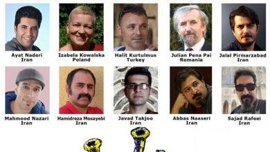Photo of هیات داوران سومین جشنواره بینالمللی کارتون مجله کارتون