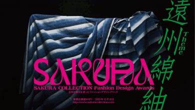 فراخوان جایزه طراحی مد و لباس SAKURA لینک : https://asarartmagazine.ir/?p=21490 👇 سایت : AsarArtMagazine.ir اینستاگرام : instagram.com/AsarArtMagazine تلگرام : t.me/AsarArtMagazine 👆